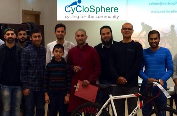 Cyclosphere
